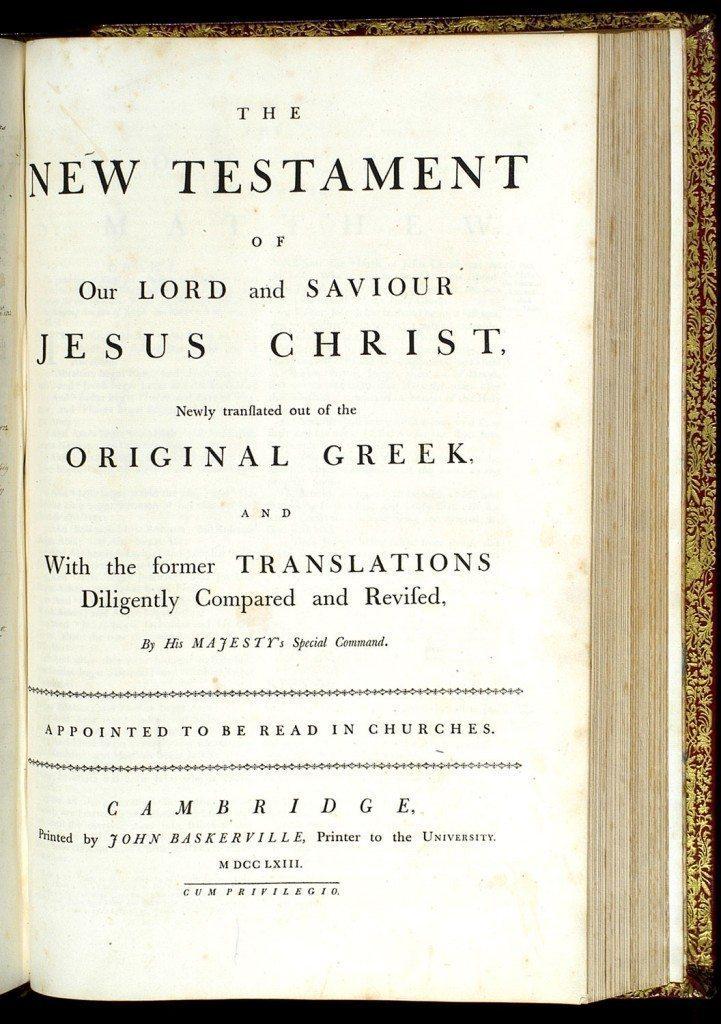 Matthew Boultons Copy Of The Baskerville Bible
